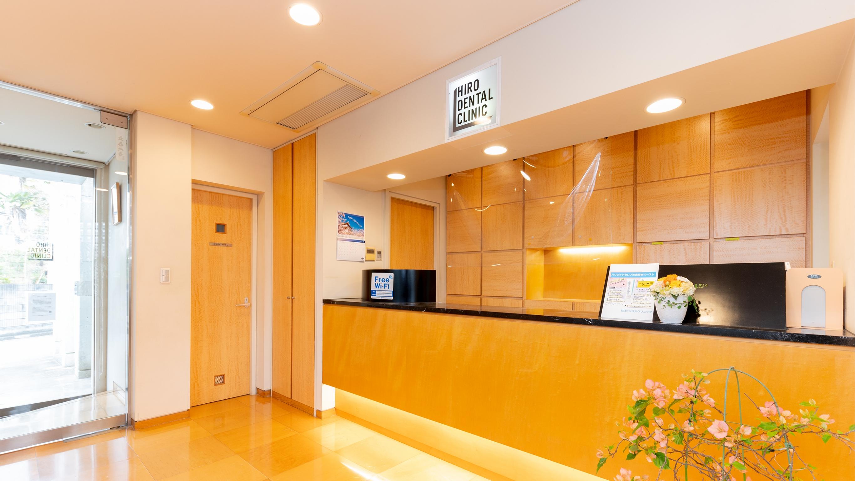 患者さまファーストで健やかな歯とお口で全身の健康を維持